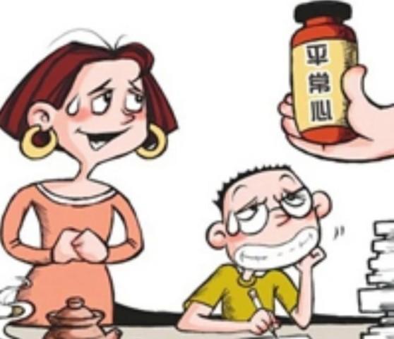 动漫 卡通 漫画 设计 矢量 矢量图 素材 头像 558_480