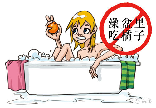 动漫 卡通 漫画 设计 矢量 矢量图 素材 头像 500_348