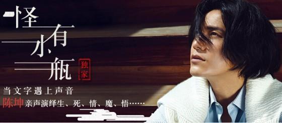 中国第一位个体工商户:从摆地摊的温州妹变身老总