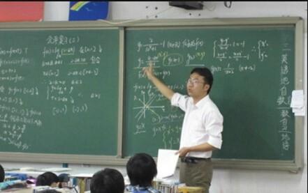 数学老师敲黑板:1