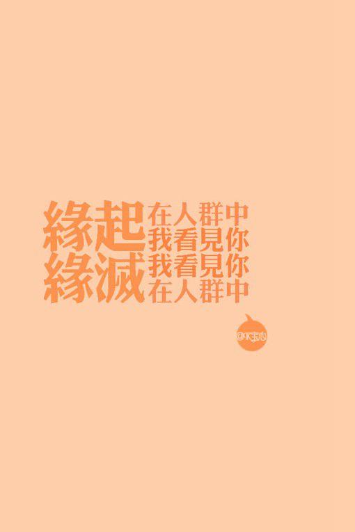 纯色背景纯文字伤感情绪类小清新文字图片