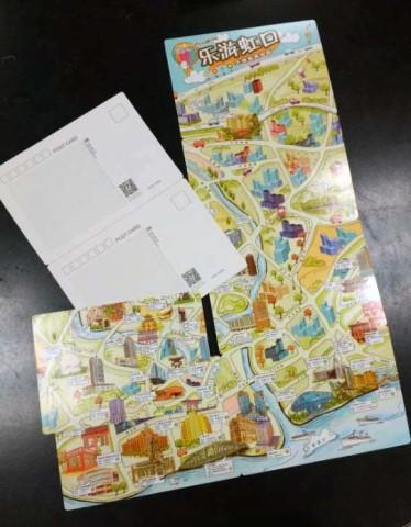 手绘地图明信片