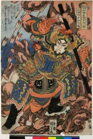 汉长啥样-伍佰艺书画门户图片