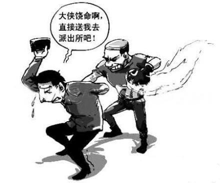 【内涵日报】满满的社会正能量.