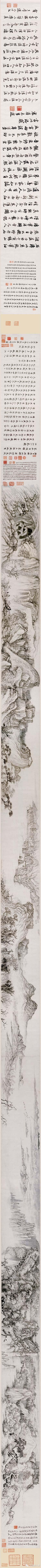 黑白装饰山水树木画
