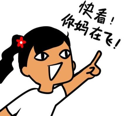 大王搞笑141010午间版:展露傲人幽默