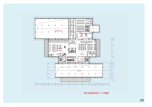 齐齐哈尔鹤之汤温泉养生馆 | 阿司拓设计