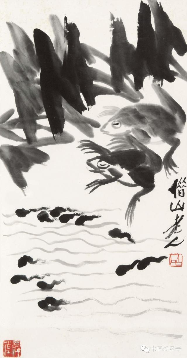 青蛙,蝌蚪,荷叶,水波全用大写意没骨法画出,只以浓淡区分形简神聚