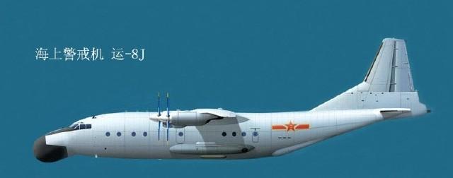 中航飞机汉中飞机分