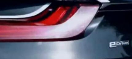改装宝马BMW i8假装钛合金排气,详细试驾,排气声浪,和动力测评。