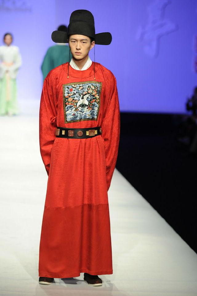 中国传统服饰—汉服