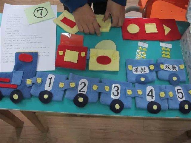 幼儿园教师寄语设计图展示