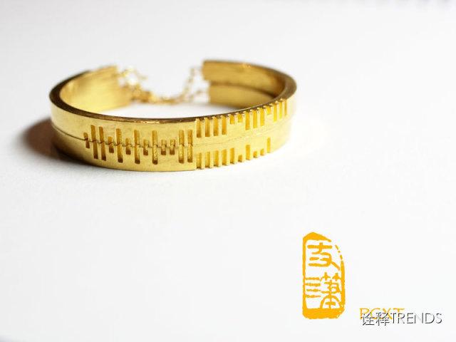 丈四笔·设计师首饰 2014年度上海展