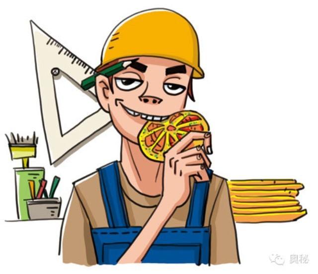 动漫 卡通 漫画 设计 矢量 矢量图 素材 头像 640_551