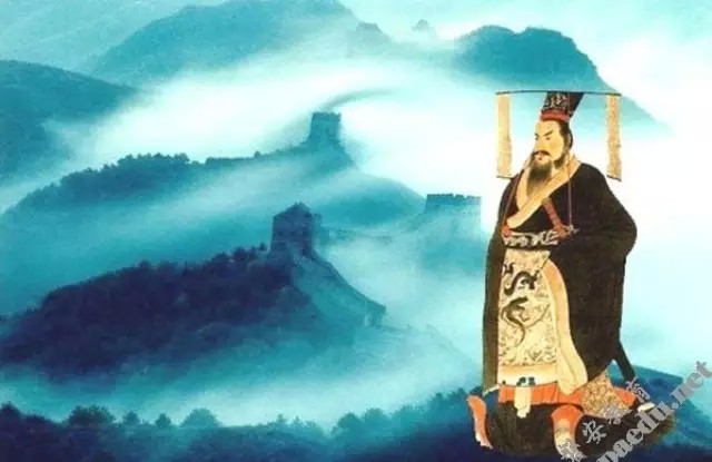 秦朝历史人物头像