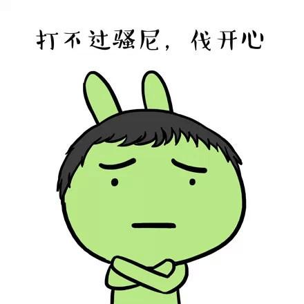 """复仇者联盟""""伐开心""""系列手绘微信qq头像图片"""