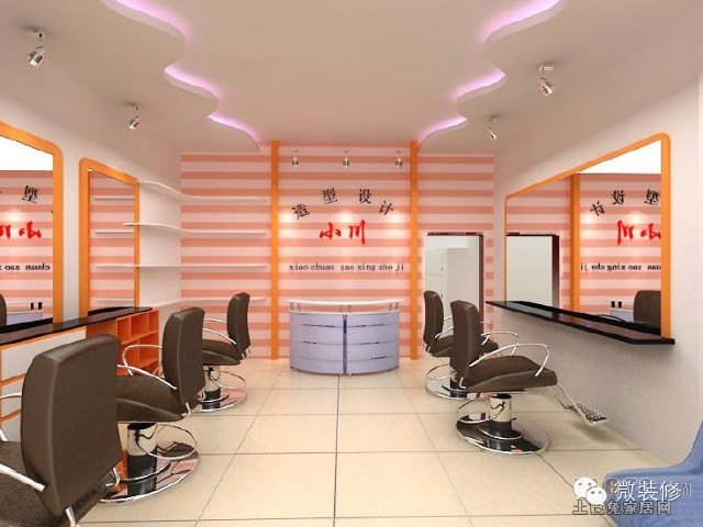 2014年美发店装修效果图大集合