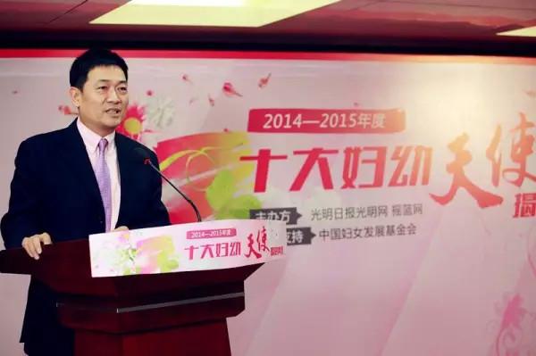 北京儿童医院院长倪鑫