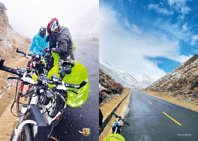 好书  《极致旅行:318国道·川藏线骑游纪行》一个成熟男人阅读风景的
