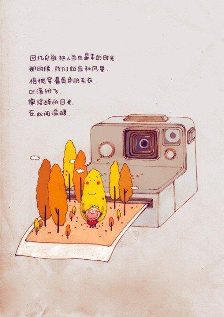 卷卷公主可爱漫画图,好粉嫩~-思念往昔-女性资讯