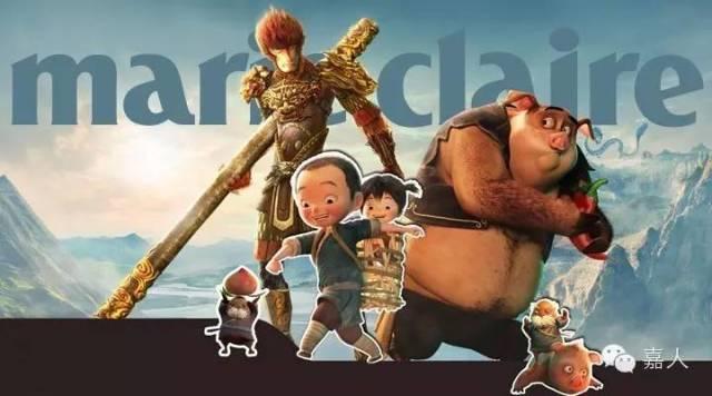 百度云岛国图片分享_猴子大圣归来_大圣归来 混沌给我生猴子百度云 - 随意优惠券