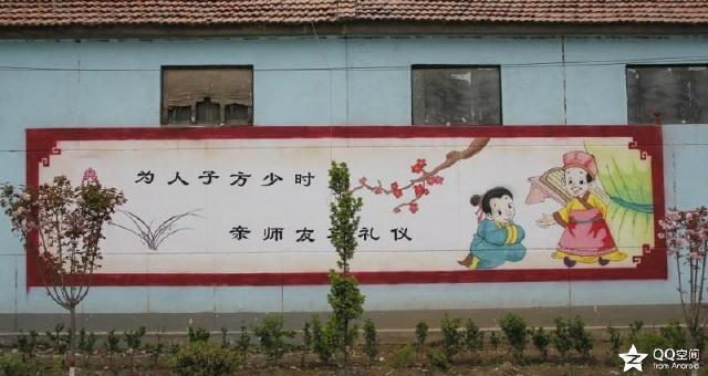 南昌学校校园文化墙 形象墙 围墙彩绘墙绘案例!