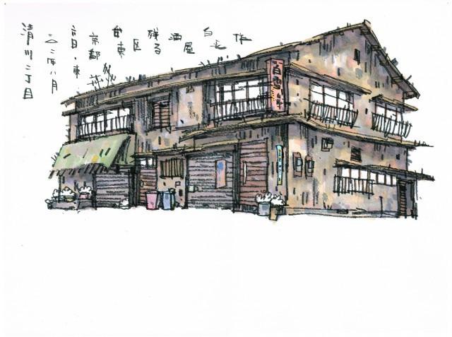 手绘笔记 | 东京下町民居考察