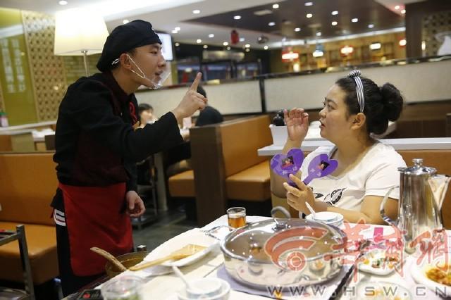 榆林有家 无声餐厅 吃饭还能学手语 为聋哑人服务员点赞