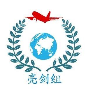 logo logo 标志 设计 矢量 矢量图 素材 图标 302_305