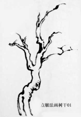山水画基础:树干画法