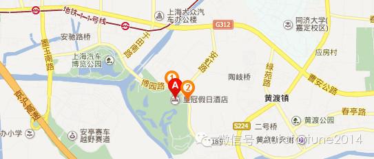 2014中国汽车后市场发展高层论坛邀请函高清图片