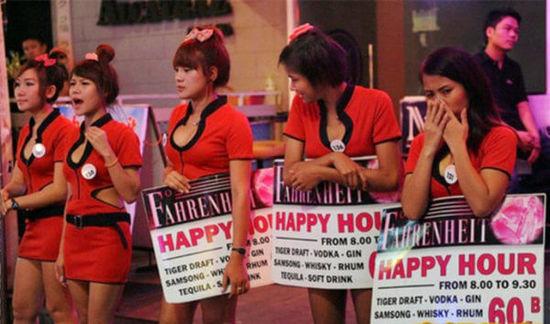 泰国芭蒂雅风情之--女生与红灯区人妖作文大全灌肠图片