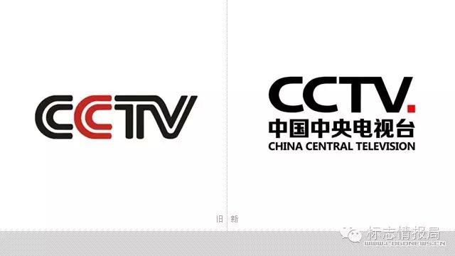 目前使用的双线cctv台标,启用于1998年.