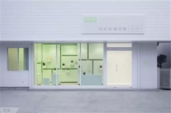 【室内设计】你确定这些都是医院?不是咖啡馆——