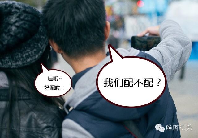 【福音狗姑娘】街头搭讪女生拍私房?_手平安打单身被图片