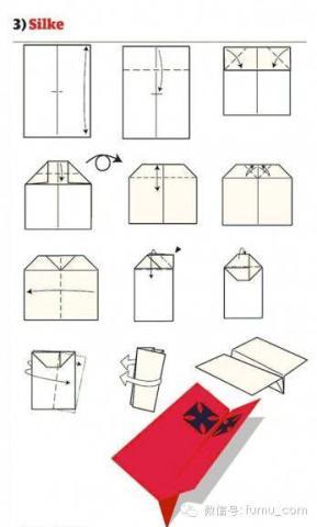 12种方法折出童年的纸飞机
