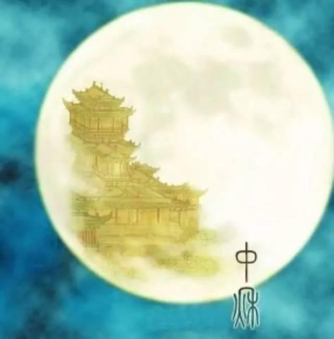 中秋节边赏月边学月亮短语-每日英语-生活资讯