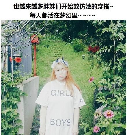 女孩子可以胖,但必须活得比公主还梦幻!