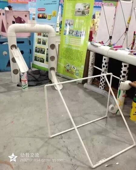 第三届全国幼儿园自制玩教具优秀作品展