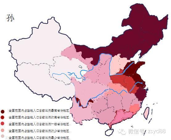 中国姓氏人口分布图 看看你的大本营在哪儿