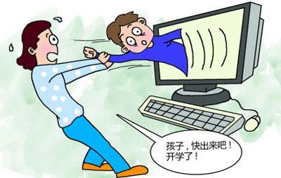 [摇篮网专家]赵红梅(儿童心理专家):小孩子过多的看电视和接触不